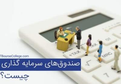 مفهوم افت سرمایه drawdown